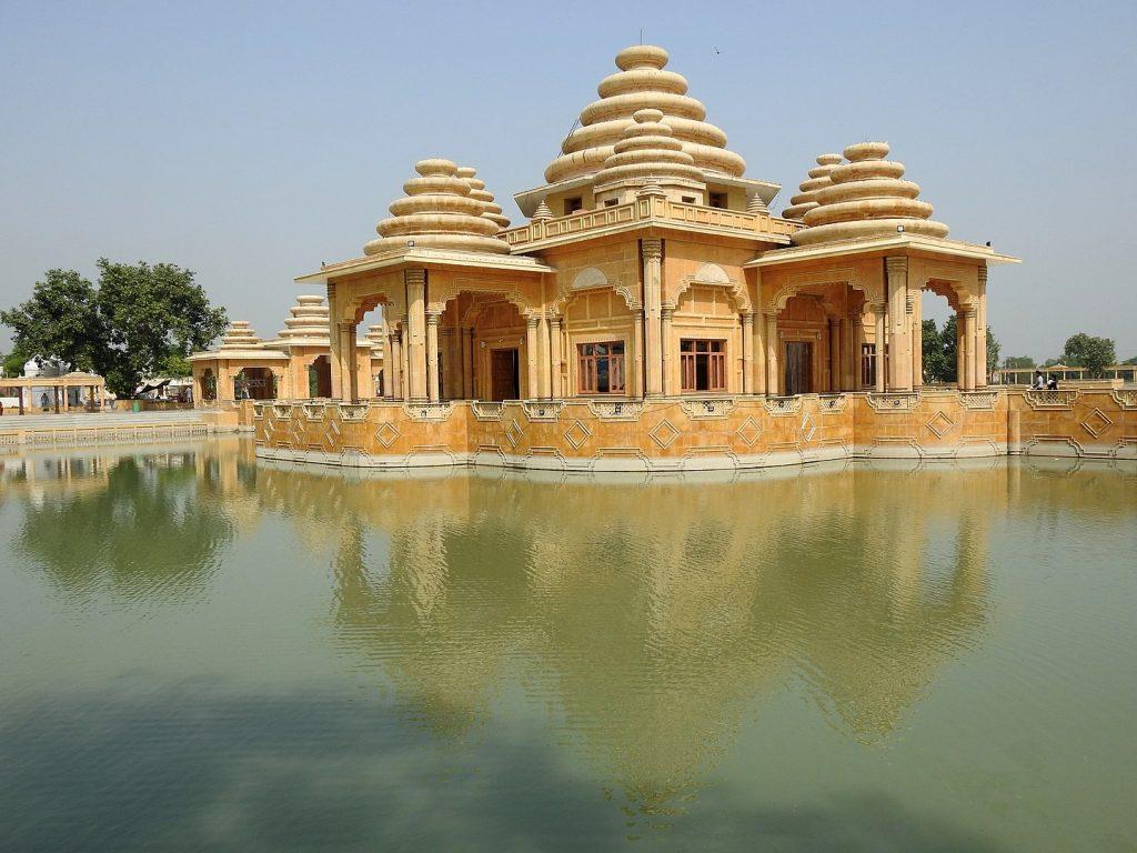Bhagwan Valmiki Tirath Sthal Amritsar