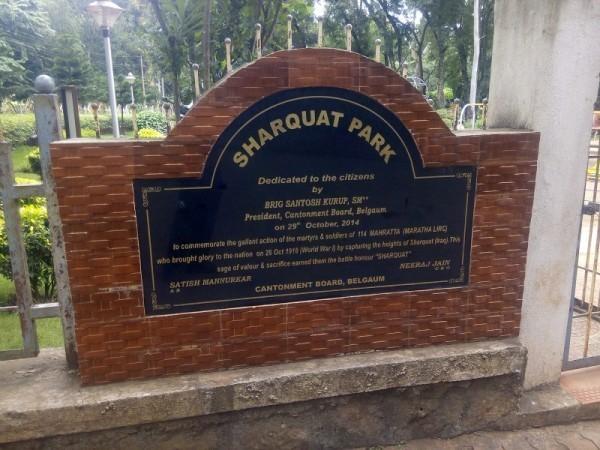 sharquat park Belgaum