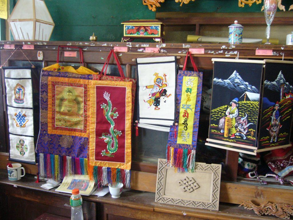 Tibetan Handicraft Center