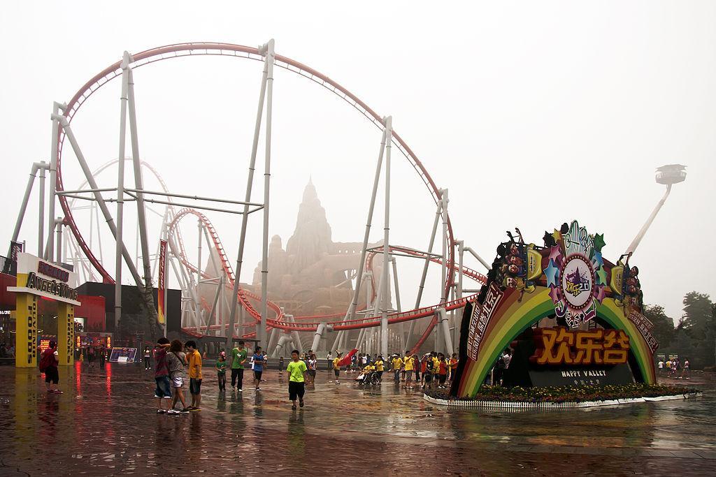 Theme Water Park