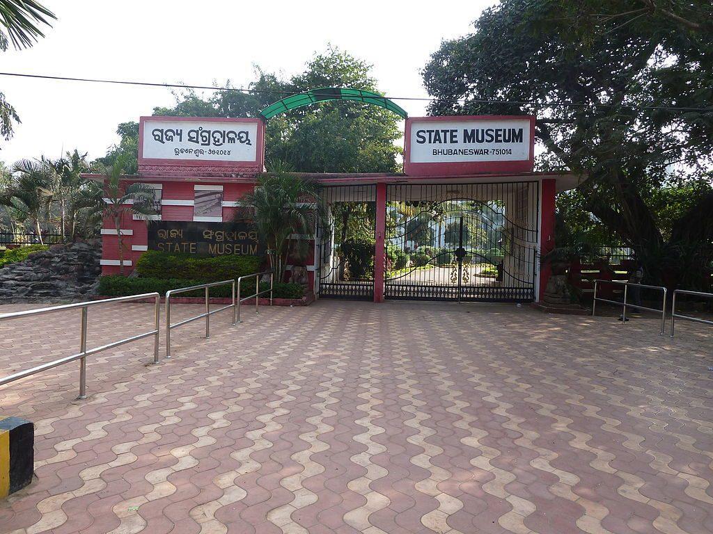 Bhubhneshwar